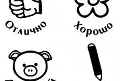 detskie-dlya-ocenok-008