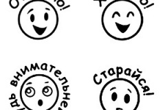 detskie-dlya-ocenok-013