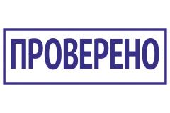 copy-right-006