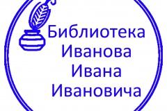 lichnaya_pechat-005