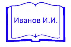 lichnaya_pechat-014