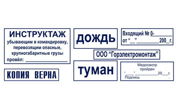 Как работают с возвратами украинские ритейлеры